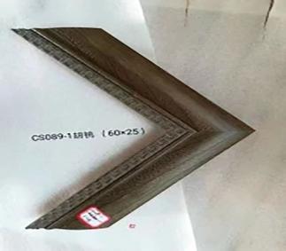 CS089-1胡桃