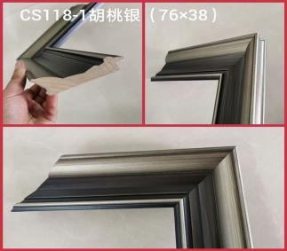 CS118-1胡桃银