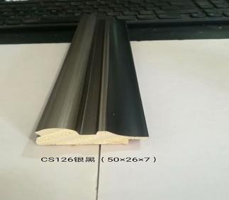 CS126银黑
