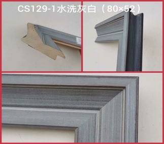 CS129-1水洗灰白