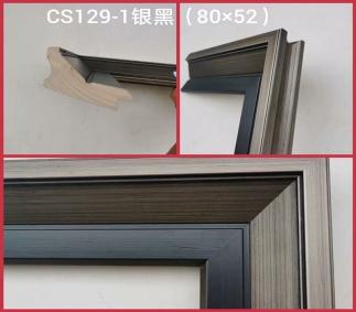 CS129-1银白