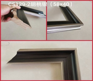 CS129-2胡桃银