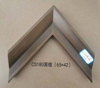 CS180黑檀