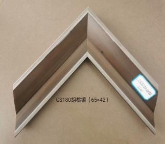 CS180胡桃银