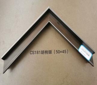 CS181胡桃银