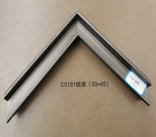 CS181银黑