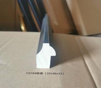 CS184银黑