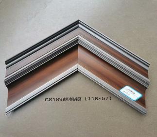 CS189胡桃银