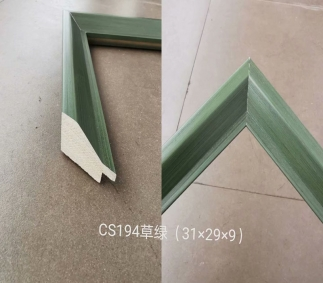 CS194草绿