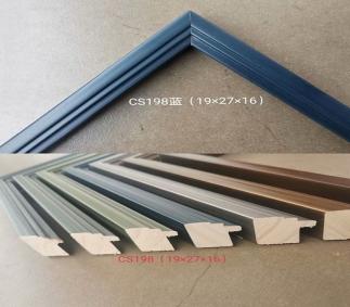 CS198蓝