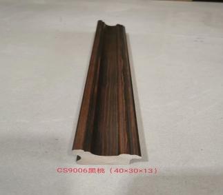 CS9006黑桃