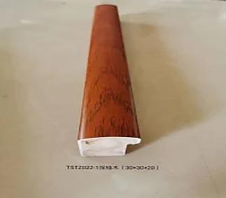 TSTZ022-1深柚木