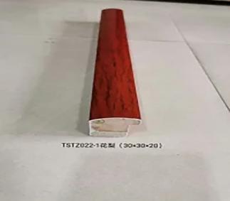 TSTZ022-1花梨