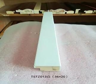TSTZ013白色