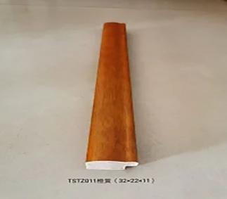 TSTZ011柚木