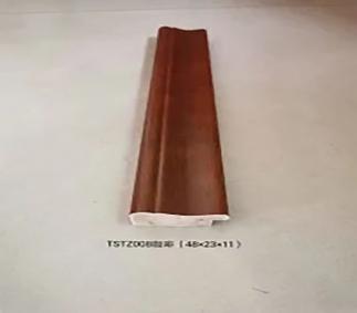 TSTZ008咖啡