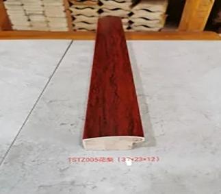 TSTZ005花梨