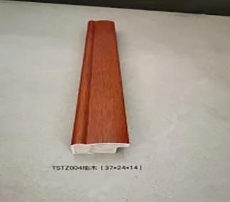TSTZ004柚木