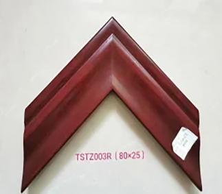 TSTZ003R