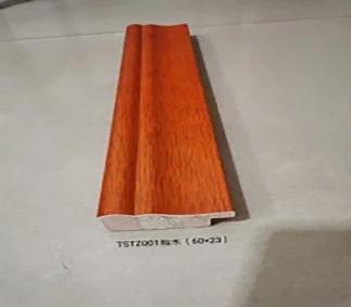 TSTZ001柚木