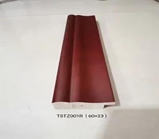 TSTZ001R