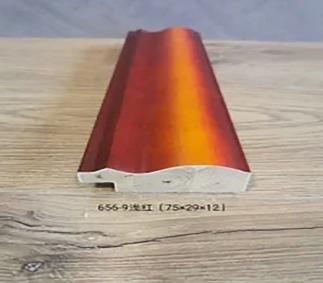 656-9浅红