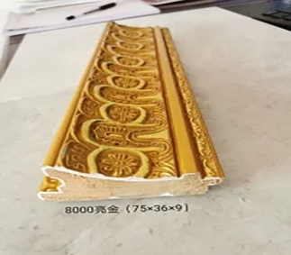 8000亮金