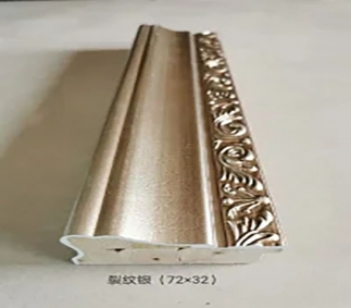 7232裂纹银