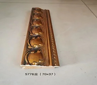 5778-2G