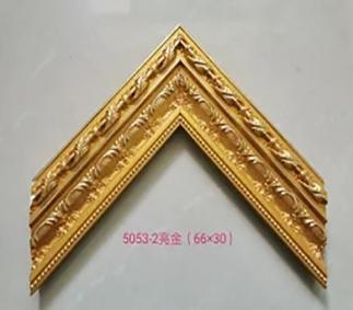 5053-2亮金
