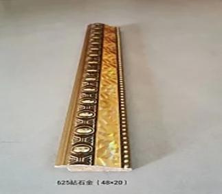 625钻石金