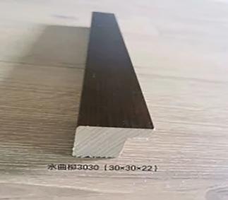 水曲柳3030黑胡桃