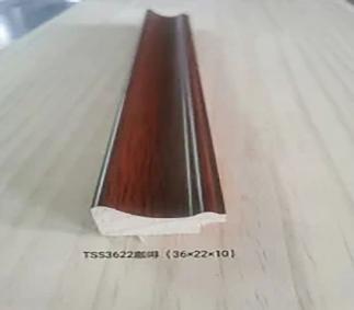 TSS3622咖啡