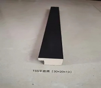 TSS3020黑色