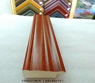 TSS021柚木