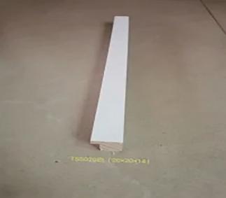 TSS020白色