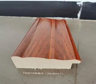 TSS018深柚木