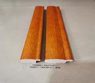 TSS011 TSS003橙黄