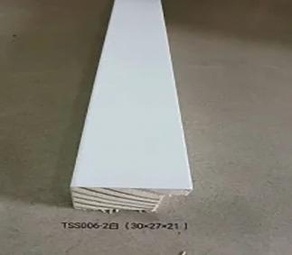TSS006-2白色