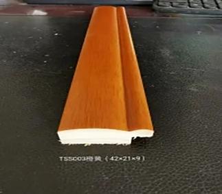 TSS003橙黄