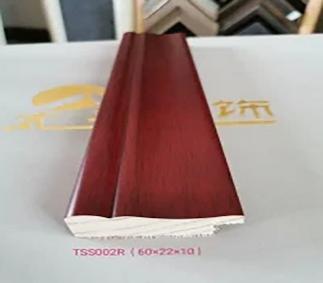 TSS002R