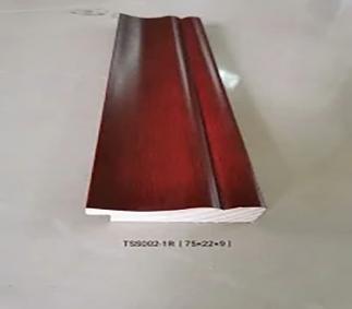 TSS002-1R