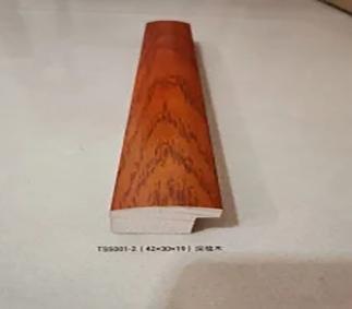 TSS001-2深柚木