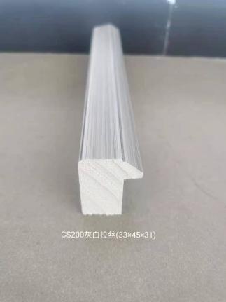 CS200(334531)灰白拉丝